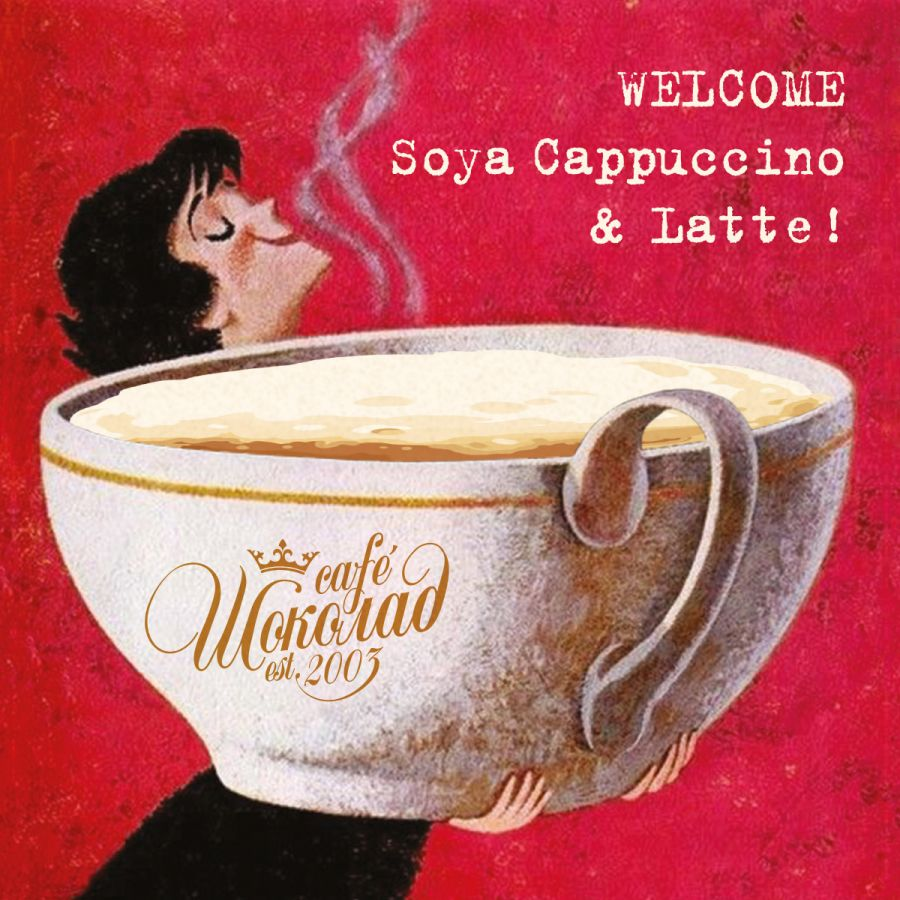 Soy_capuccino